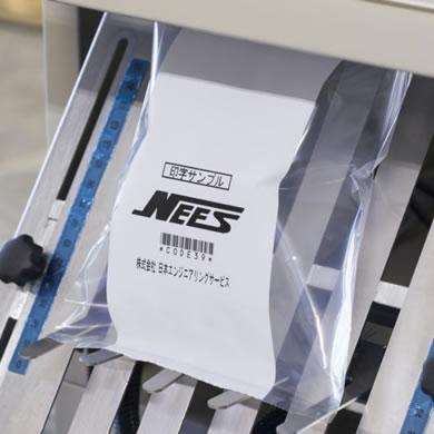 日本エンジニアリングサービス印字サンプル