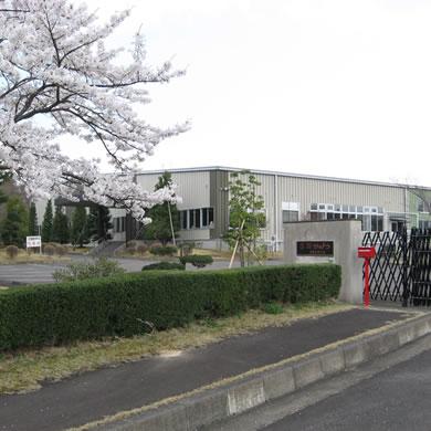 サイトウ工場